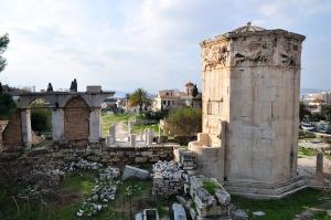 ágora romana 1